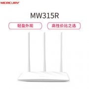 MERCURY 水星 MW315R 300M 无线路由器