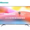 Hisense 海信 LED65EC500U 65英寸 4K 液晶电视¥3899.00 5.7折