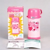 ZOJIRUSHI 象印 SC-MC60 保温杯600ml  粉色prime会员凑单免邮到手¥159.65