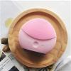FOREO LUNA mini2 声波洁面仪   粉色prime会员免邮到手¥760.19