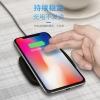 MALELEO 美尔丽欧 iphone X、三星S8无线充电器¥20
