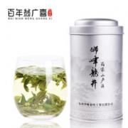 翁广喜 狮峰龙井 雨前茶 100g 核心产区