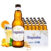 Hoegaarden 福佳白比利时小麦啤酒 330ml*24瓶整箱135元包邮(需用券)
