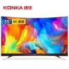 21号:KONKA 康佳 LED55UC5 4K电视2999元