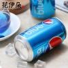印尼进口 Pepsi 蓝色百事可乐330ml*2罐¥10