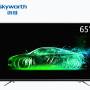 Skyworth 创维 65M9 65英寸HDR 4K 智能电视 3699元包邮¥3699.00