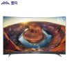 FFALCON 雷鸟 J65C-UI 液晶电视4488元