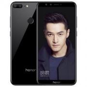 honor 荣耀9 青春版 标配版 3GB+32GB 幻夜黑 全网通4G手机