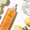 NUXE 欧树 法国纯植物护肤品牌全场7.5折