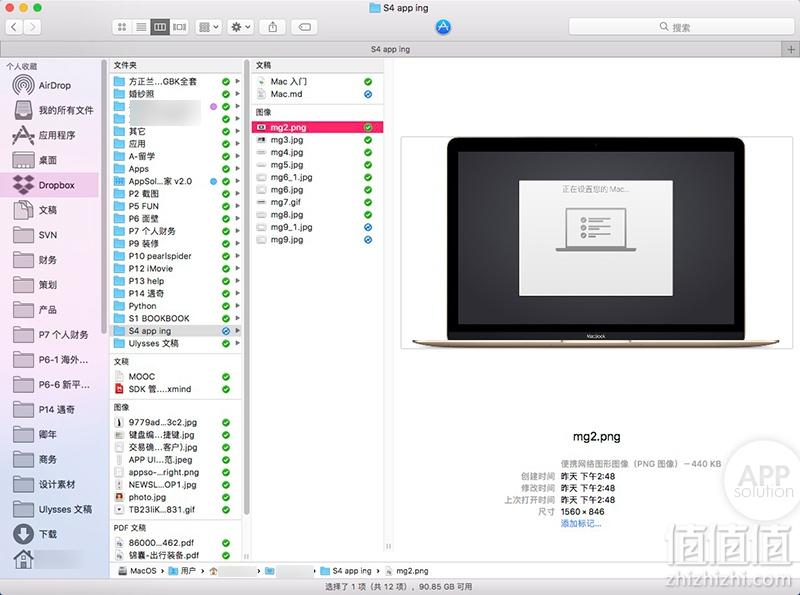 Apple 苹果 Macbook 零门槛入门