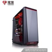Shinelon 炫龙  毁灭者K7Ti 台式UPC(i7-8700K、GTX 1070Ti 8G、128GB+1TB、Z370、一体式水冷)¥8499