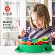 知识花园 GF602 青蛙吃豆玩具