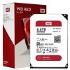 WD 西部数据 红盘 WD80EFZX 8TB 硬盘¥1799