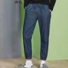 Semir森马  牛仔束脚裤¥23.34 1.5折