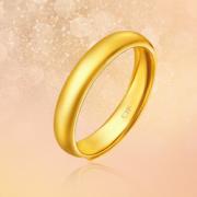 CHOW TAI FOOK 周大福 F30806 足金黄金戒指 5.6g 1647元包邮(需用券)