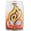 C'estbon 怡宝 麒麟 火咖 意式倍醇 咖啡 280ml*24罐¥46.13 6.4折