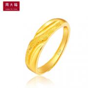 CHOW TAI FOOK 周大福 F160869 足金黄金戒指 3.5g  1018.16元(多重优惠)