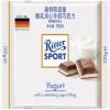 Ritter SPORT 瑞特斯波德 酸乳夹心牛奶巧克力 100g8.6元