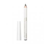 补货!Shiseido 资生堂 自然之眉 墨铅笔六角眉笔JP¥194.00(折¥11.50)