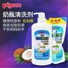 PIGEON 贝亲 奶瓶 清洗剂促销装 1300ml MA27+MA28,秒杀低价¥46.8