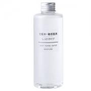 MUJI 无印良品 敏感肌用舒柔化妆水 保湿型 200ml+乳液 200ml+压缩面膜 20个装¥39+¥25.43税费(合¥66)
