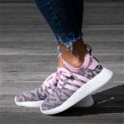 Adidas 阿迪达斯 NMD_R2 Primeknit 女款运动鞋