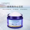 Canaan 珂侬 去角质死海矿物浴盐 400g 以色列进口¥29
