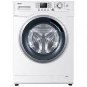 Haier 海尔 EG8012HB86W 8公斤变频 滚筒洗衣机2099.00元