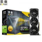 ZOTAC 索泰 GeForce GTX1080Ti-11GD5X 至尊PLUS OC 显卡