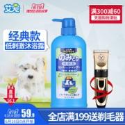日本进口 狮王 宠物沐浴露 猫狗专用 4.9高分49.9元618狂欢价正价59.9元