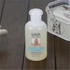 凑单品!Gaia 纯天然婴儿洗发沐浴二合一 200ml特价AU$7.99,约38元,全场满89澳免首重