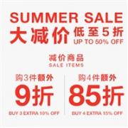 GAP中国官网夏季大促正价商品6折减价商品低至5折,叠加最高额外85折