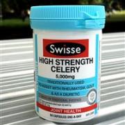 【超值包邮套装】澳洲Swisse强效西芹籽精华胶囊(缓解风湿/痛风/利尿) 50粒*4瓶包邮价AU$47.99,约¥230