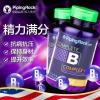 PipingRock 维生素B族+维C复合片 100粒*2瓶¥59