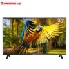 CHANGHONG 长虹 48S1液晶电视 48英寸1549元