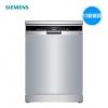 SIEMENS 西门子 SN255I02JC 13套 洗碗机¥5499