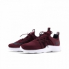 Nike耐克 DARWIN 男子运动休闲鞋229元包邮(已降120元)