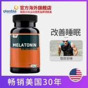 Optimum Nutrition 褪黑素片 100片 改善睡眠质量无依赖性
