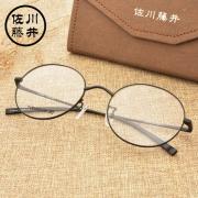 男女复古纯钛圆形眼镜架 配1.56非球面镜片
