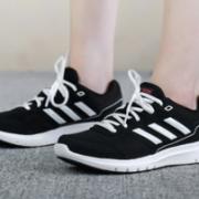 adidas 阿迪达斯2018女子DURAMO LITE 2.0PE跑步鞋¥99.50 2.0折
