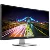 DELL 戴尔 U3415W 34英寸 IPS曲面显示器(3440×1440、99% sRGB)4599元(需用券)