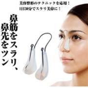 Bequ 鼻梁名人 硅胶缩小鼻翼 鼻梁增高器 矫正器