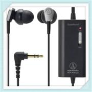 audio-technica 铁三角 ATH-ANC23 入耳式主动降噪耳机