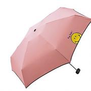 w.p.c  防晒折叠遮阳伞 50厘米 SM02-177 2色