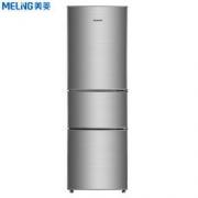 Meiling 美菱 BCD-206L3CT 三门冰箱 206升