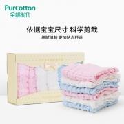 PurCotton 全棉时代 婴儿纱布方巾 2盒装
