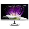 18日0点:AOC P2491VWHE/BW 23.6英寸 PLS屏显示器(HDMI版)688元