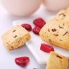 百草味 蔓越莓曲奇饼干100g*3袋¥12