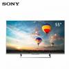 雪崩价!SONY索尼 KD-55X8000E 55英寸4k液晶电视4248元包邮(已降1451元)