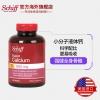 旭福(SCHIFF) 液体钙软胶囊 120粒*2瓶  比钙片更易于吸收 美国原产¥119